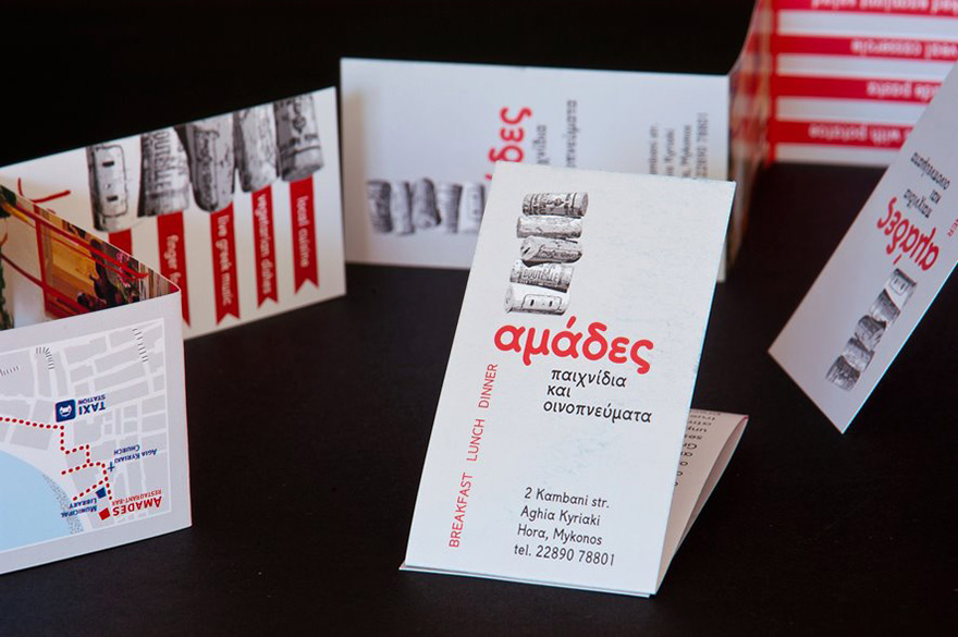 Publicity card.