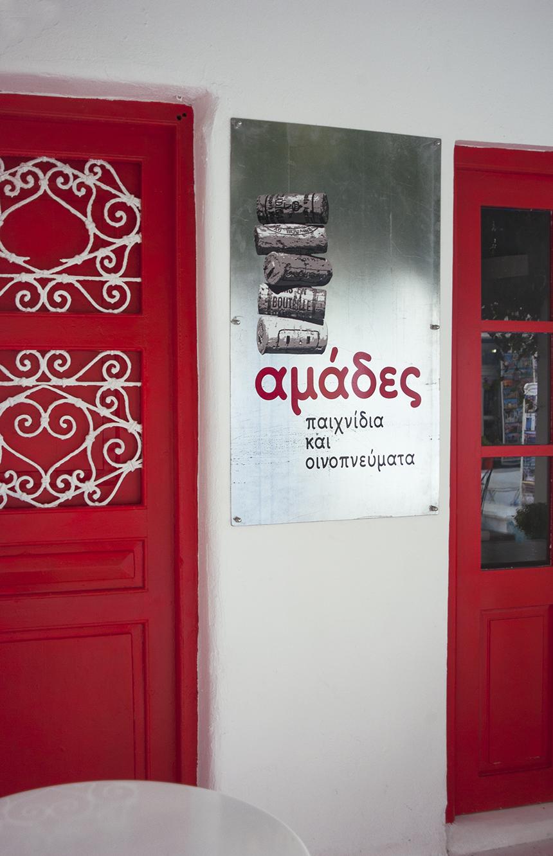 External signage