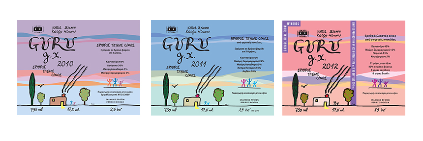 Successive labels for 'Guru', the garden's red, sweet wine. Illustration & lettering by George Xydakis