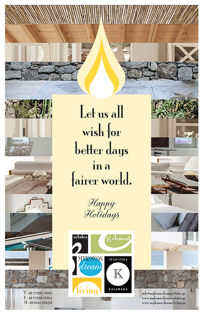 Digital Greeting card 2012