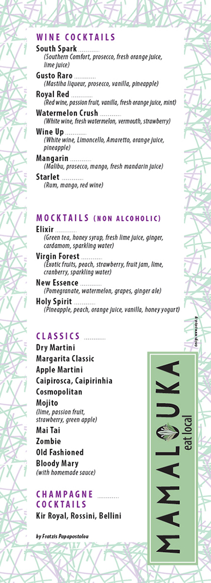 Restaurant cocktail list in greek & english.