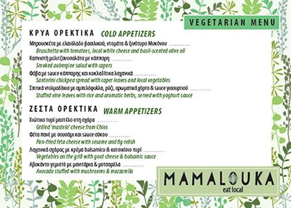 Vegetarian menu.
