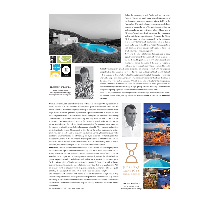 Single-page promo page for french tourist press.