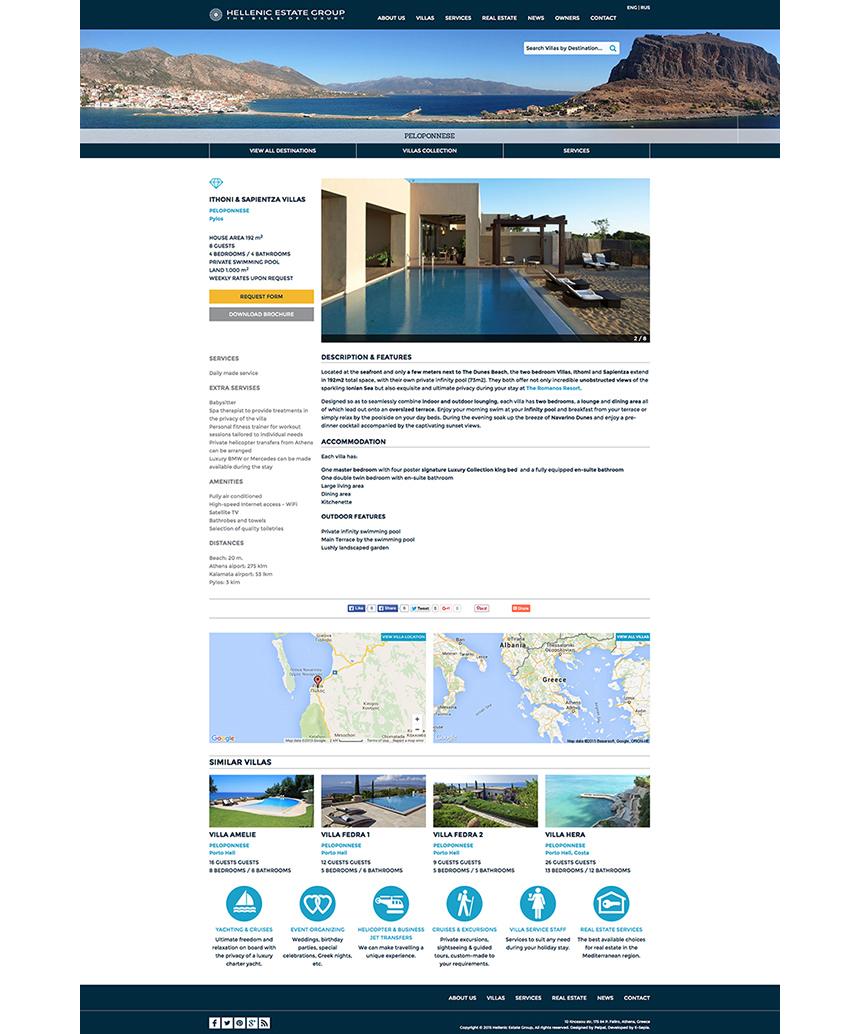 www.hellenicestategroup.com