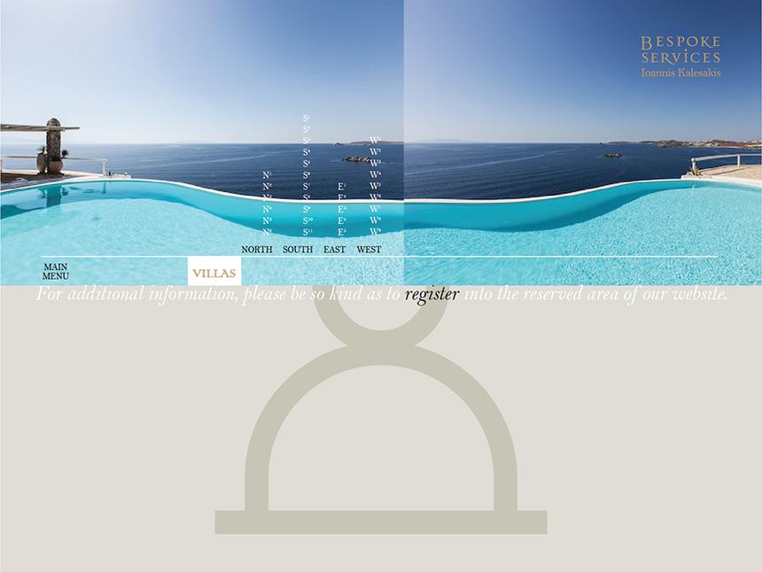 Web design, 2013.