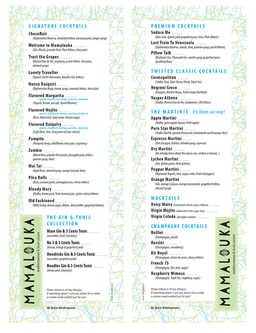 Menus for the 2015 season.