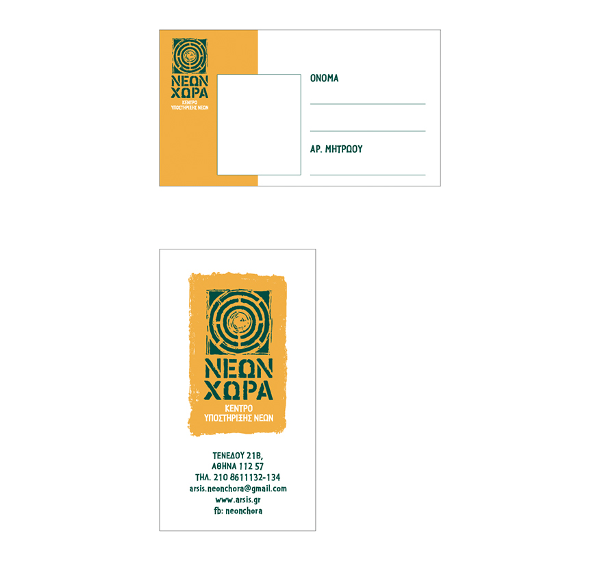 Business & membership cards
