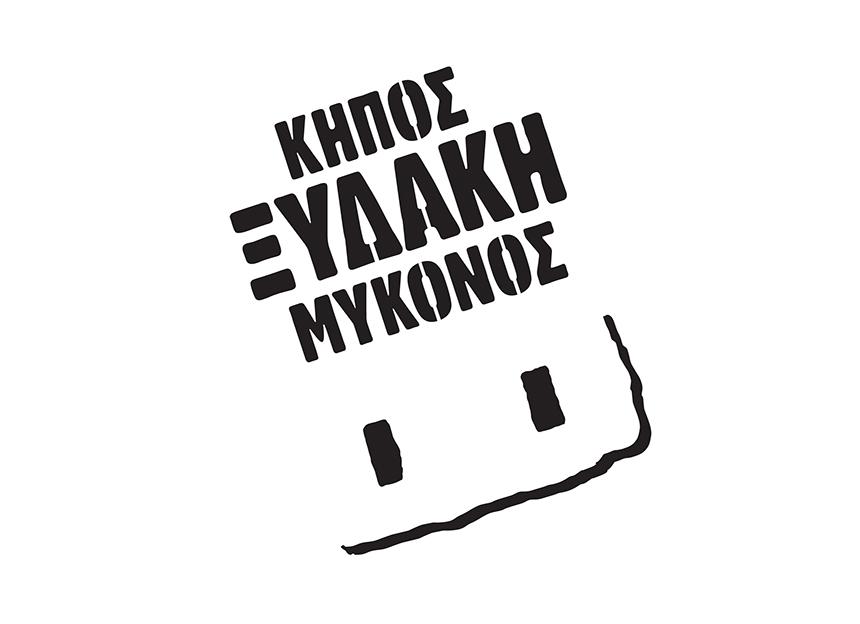 Alternative version for use in stencils (for corks)