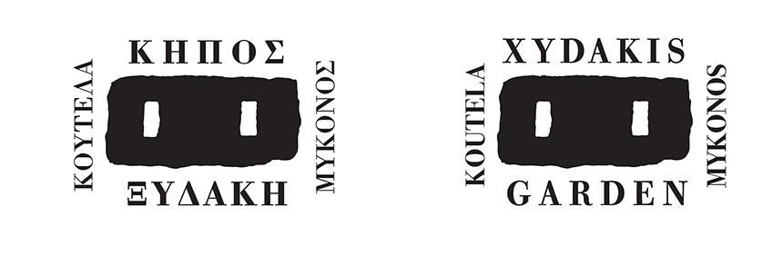 Company logo in greek & english